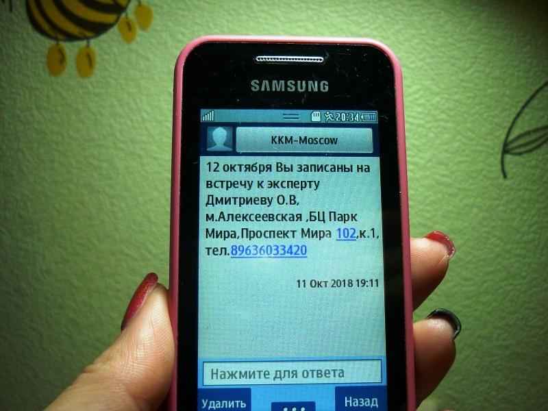 Хто дзвонив з номера 4997692171