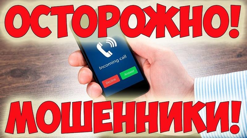 Хто дзвонив з номера 4997692171?