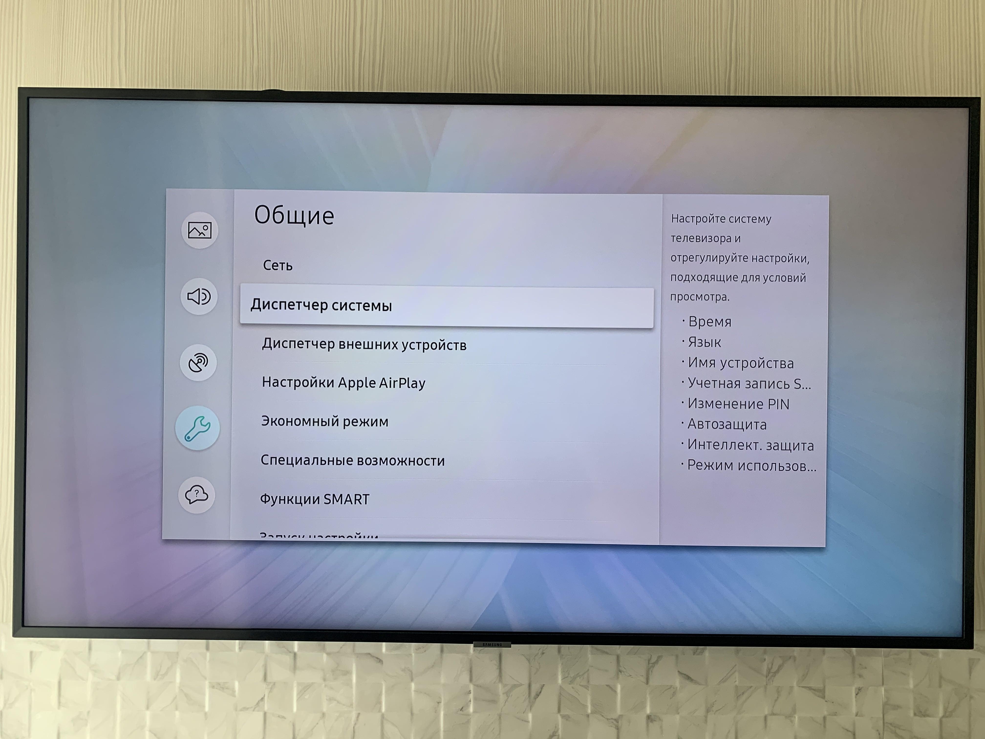 Розблокування Samsung SmartTV